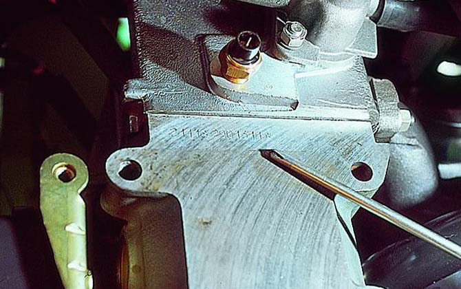 Номер мотора перебитый