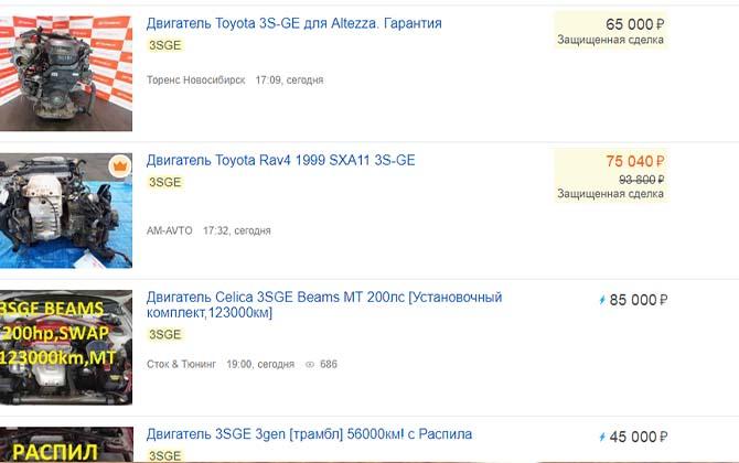 Купить двигатель