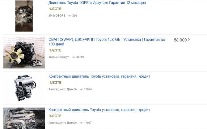 Купить 1JZ GTE